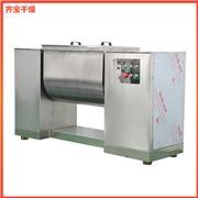 卧式槽型混合机 小型槽形混合机 不锈钢槽式搅拌机 槽型螺带式混料机 混合设备