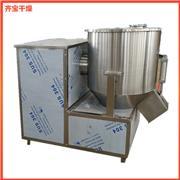 强制搅拌机 ZGH500高速混合机 粉状颗粒物混合机现货