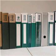 光盘档案盒 诚信档案盒用品 塑料资料收纳盒 纸质档案盒