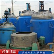 常年供应电加热反应釜 二手大型反应釜 二手化工反应釜
