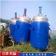 常年供应二手真空反应釜 二手大型反应釜 电加热反应釜
