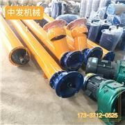 螺旋输送机厂家 无轴螺旋输送机组 输送机械报价 粉料输送泵
