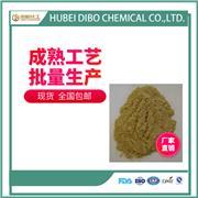 宽温退浆酶原料厂家现货 纺织印染酶制剂9000-92-4