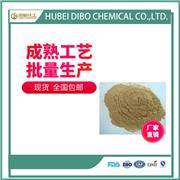 α-淀粉酶原料工厂 食品应用阿尔法淀粉酶 α-淀粉酶现货出厂价