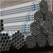 DN15-DN100带钢管 批发 q235b镀锌带圆管 1.5寸镀锌带圆管