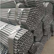 镀锌带钢管 供应 DN15-DN100带钢管 2.5寸镀锌管