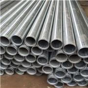 消防热镀锌钢管 现货供应 穿线带钢管 1.2寸镀锌管