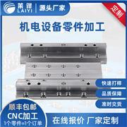 机加工件 加工厂承接机械零件 加工机电设备零件加工 cnc加工件