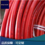 超高压软管 高压耐油管 高压增强软管