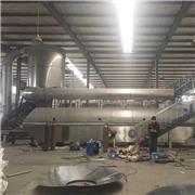 氯化钠颗粒振动流化床干燥机 直线振动干燥设备 鸡精振动干燥机
