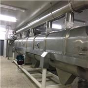 振动流化床干燥机 不锈钢食品化工添加机流化床干燥机