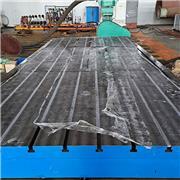 国晟机械  焊接平台