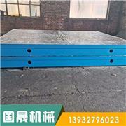 定制铸铁焊接平板 生产T型槽平台 大型铸铁平台生产 划线平台