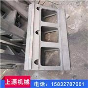 球磨铸铁 生产重力铸造 接图加工 灰铁机床工作台 发货及时