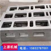 铸造床身铸件 树脂砂机床床身铸件 HTtp50材质 消失模机床铸件