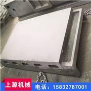 大型灰铁机床工作台加工 机床铸件 数控机床床身铸件 来图定制
