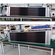 厂房采暖电暖器 保温大棚高温辐射板 电加热壁挂电暖器 发热板 环保 安全