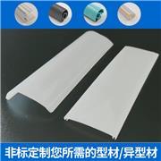 塑料异型材定制 供应各种异型材 来图加工 非标可定做