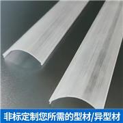厂家生产挤出PVC异型材 高难度PVC型材塑料异型材 来样来图定制加工