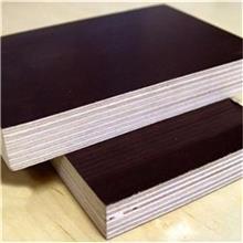 山东包装箱板 方形建筑模板 建筑模板施工 源头厂家