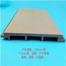 外墙板-共挤墙板-共挤方木-40 245-ASA-共挤改性高分子材料