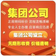 武汉公司注册 个体执照注册 变更经营范围