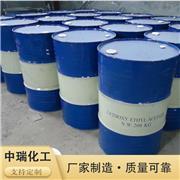 唐山乙酸乙酯 中瑞化工 快干型溶剂 厂家供应