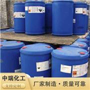 河北乙酸乙酯零售批发 中瑞化工厂 乙酸乙酯生产 量大优惠