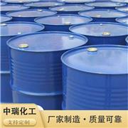 乙酸乙酯出售 化工乙酸乙酯 乙酸乙酯厂家 长期供应