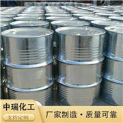 工业级乙酸乙酯 桶装乙酸乙酯 河北乙酸乙酯 源头厂家