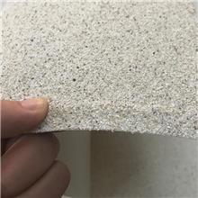 非沥青基高分子自粘胶膜防水卷材 hdpe预铺式反粘高分子材料 彩砂
