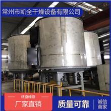 高分子材料盘式干燥机 高分子材料干燥机 凯全干燥高分子材料烘干机设备
