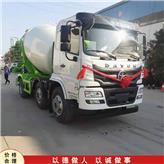 供应价格 轻量化水泥搅拌车 全自动搅拌车 工程运输搅拌车