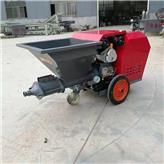 411型砂浆喷涂机 小型喷涂机 批发供应
