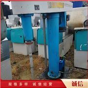 出售二手乳化分散机 二手均质乳化机 高速分散机 22千瓦分散机 梁山恒富二手设备