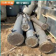 二手冷凝器 二手列管冷凝器 二手不锈钢冷凝器价格 鲁勋二手设备