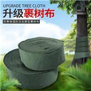 绿色植物裹树布 保湿包树布 加膜包树布 缠树布