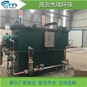 地埋式污水处理设备_生活污水处理设备_小型污水处理设备_价格便宜