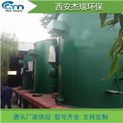 MBR一体化污水处理设备_农村生活污水处理设备_占地少