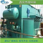 医药一体化污水处理设备_生活污水处理设备_价格优惠