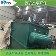 陕西污水处理设备厂家_医疗污水处理设备_种类齐全