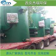 城镇污水处理设备_生活一体化污水处理设备_价格合理