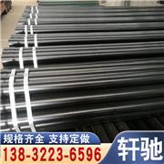 菏泽热浸塑线缆保护管 电力工程用热浸塑钢管 涂塑钢管 电力涂塑钢管 厂家批发