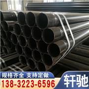 菏泽热浸塑钢电力管 厂家直供 涂塑钢管219 热侵塑钢管 加工定制