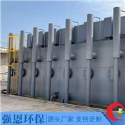 FA一体化饮用水净水器 城镇饮水处理设备 FA净水器 定制批发