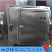 离子除臭设备 耐高温离子除臭设备 加工定制 离子除臭排风设备