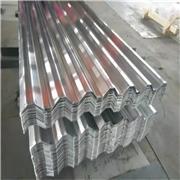 铝瓦 零林彩钢 重庆铝瓦生产厂家 荣昌铝瓦厂家 永川铝瓦厂家