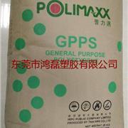 现货 聚苯乙烯GPPS泰国石化GP150透明级食品级GPPS塑料 透苯PS料