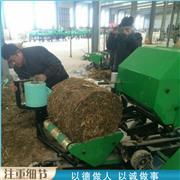 小型履带青储机 玉米秸秆粉碎打捆机 背负式牧草收割农牧机械