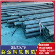 隧道注浆跟管 无缝钢管套管 108管棚 桩基管 丝扣连接钢花管厂家